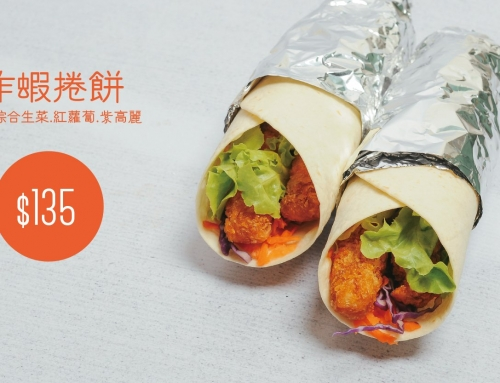 日式炸蝦捲餅-Fried Shrimp Wrap