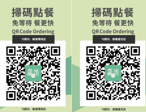"TG蔬坊: 南港店與板橋店開啟""線上點餐"">""到店付款"""