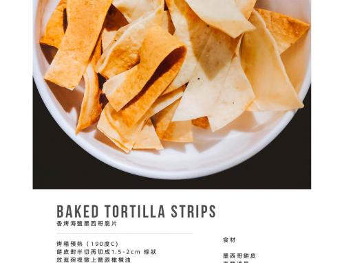 食譜-香烤海鹽墨西哥脆片